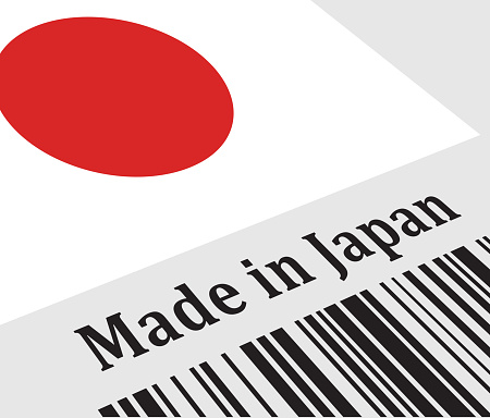 Label of Made in Japan