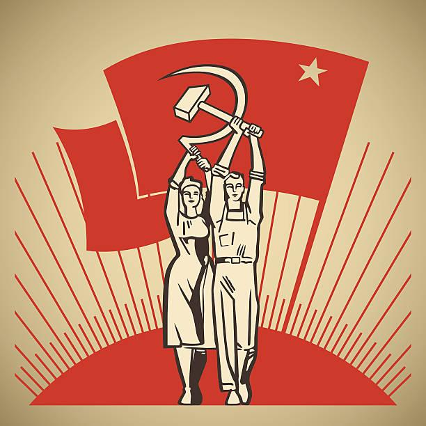 근로감사의 - 러시아 stock illustrations