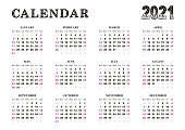 Landscape Calendar template. 2021 yearly calendar. 12 months yearly calendar set in 2021. Vector illustration.