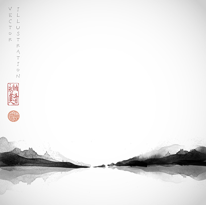 Landscape with islands in water. Traditional Japanese ink wash painting sumi-e.  Hieroglyphs - eternity, freedom, clarity, way