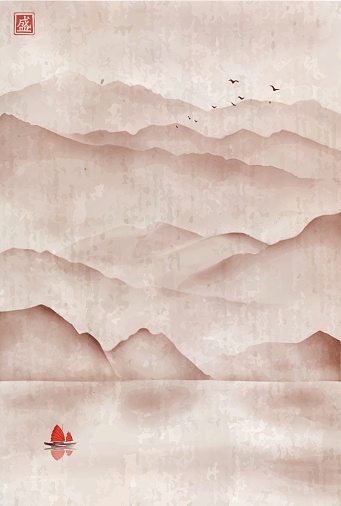 Landscape with misty mountains, fishing boat and flock of birds. Traditional oriental ink painting sumi-e, u-sin, go-hua. Hieroglyph - blossom