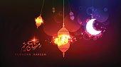 lantern of Ramadan- Ramadan Kareem beautiful greeting card