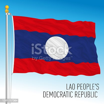 Flag of Laos, vector illustration