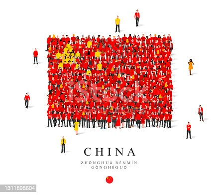 istock A large group of people are standing in red and yellow robes, symbolizing the flag of China. 1311898604
