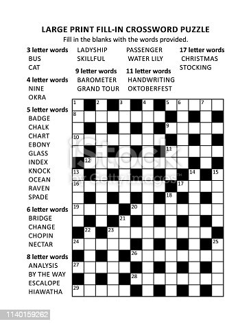 Puzzle page with large print criss-cross (kriss-kross, fill-in) crossword puzzle: Fill in the blanks with the words provided. Black and white, A4 or Letter sized.