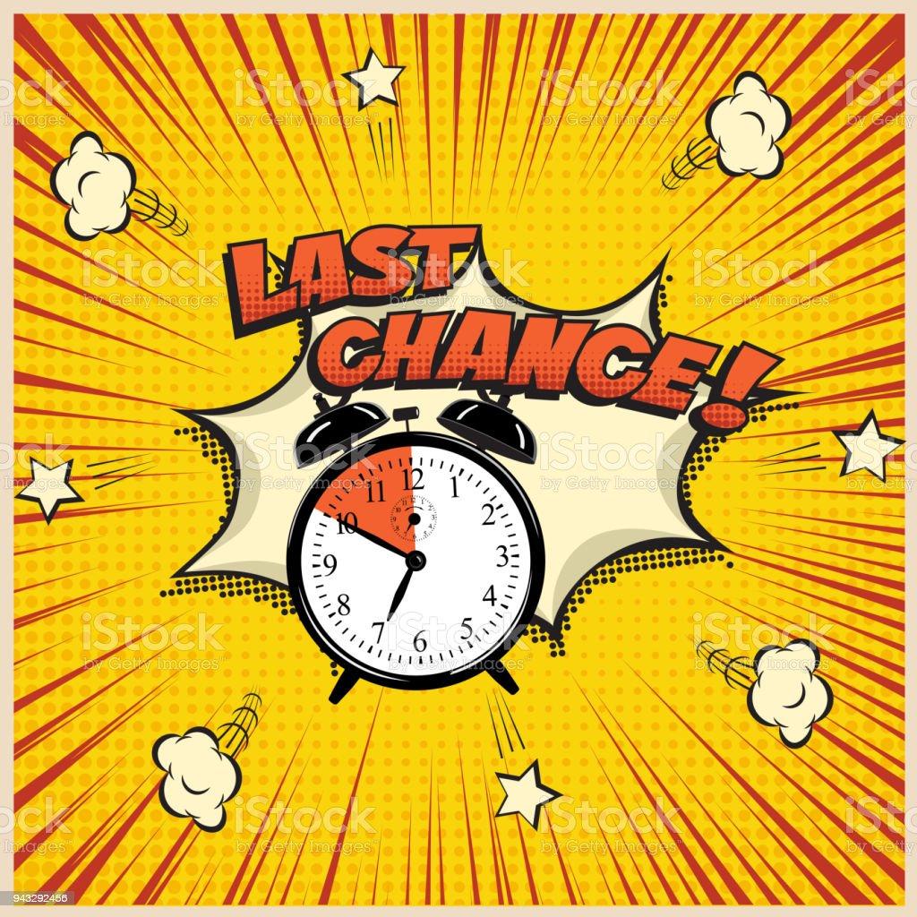 コミック スタイルで最後チャンスの概念図ベクトル目覚まし時計とポップ