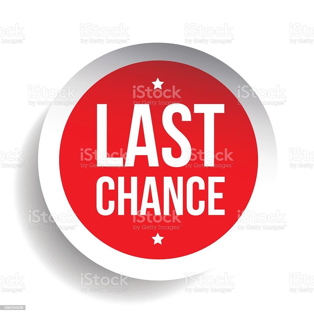 Last Chance round label royaltyfri last chance round label-vektorgrafik och fler bilder på aktivitet