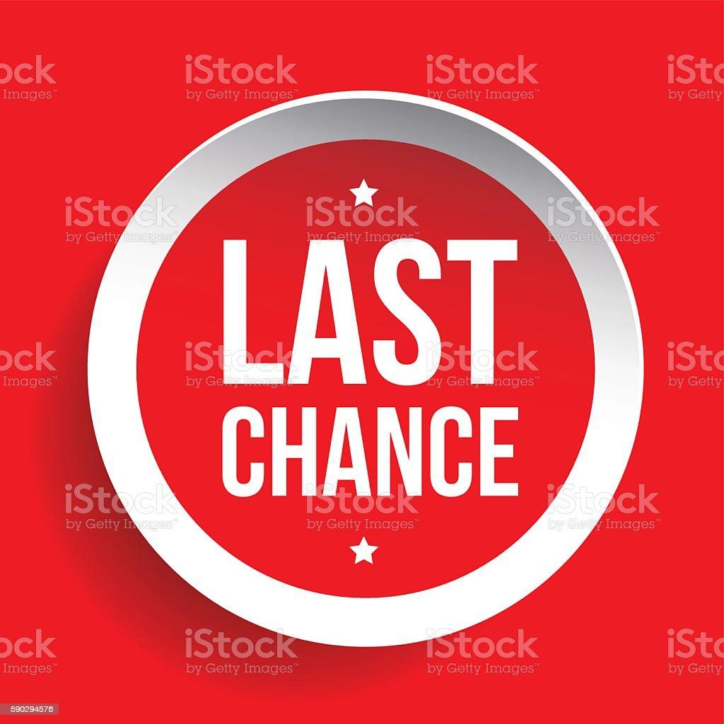 Last Chance round label last chance round label — стоковая векторная графика и другие изображения на тему Векторная графика Стоковая фотография