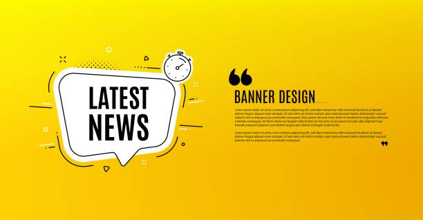 illustrazioni stock, clip art, cartoni animati e icone di tendenza di latest news symbol. media newspaper sign. vector - newsletter
