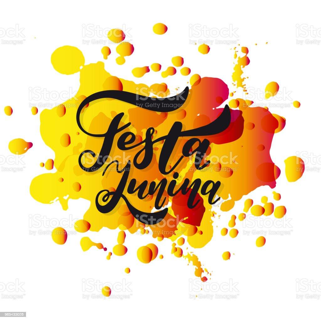 라틴 아메리카 휴일, 브라질의 6 월 파티. 레터링 디자인입니다. - 로열티 프리 6월 벡터 아트