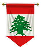 Lebanon Pennant