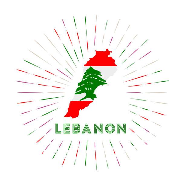 libanon sunburst abzeichen. - beirut stock-grafiken, -clipart, -cartoons und -symbole