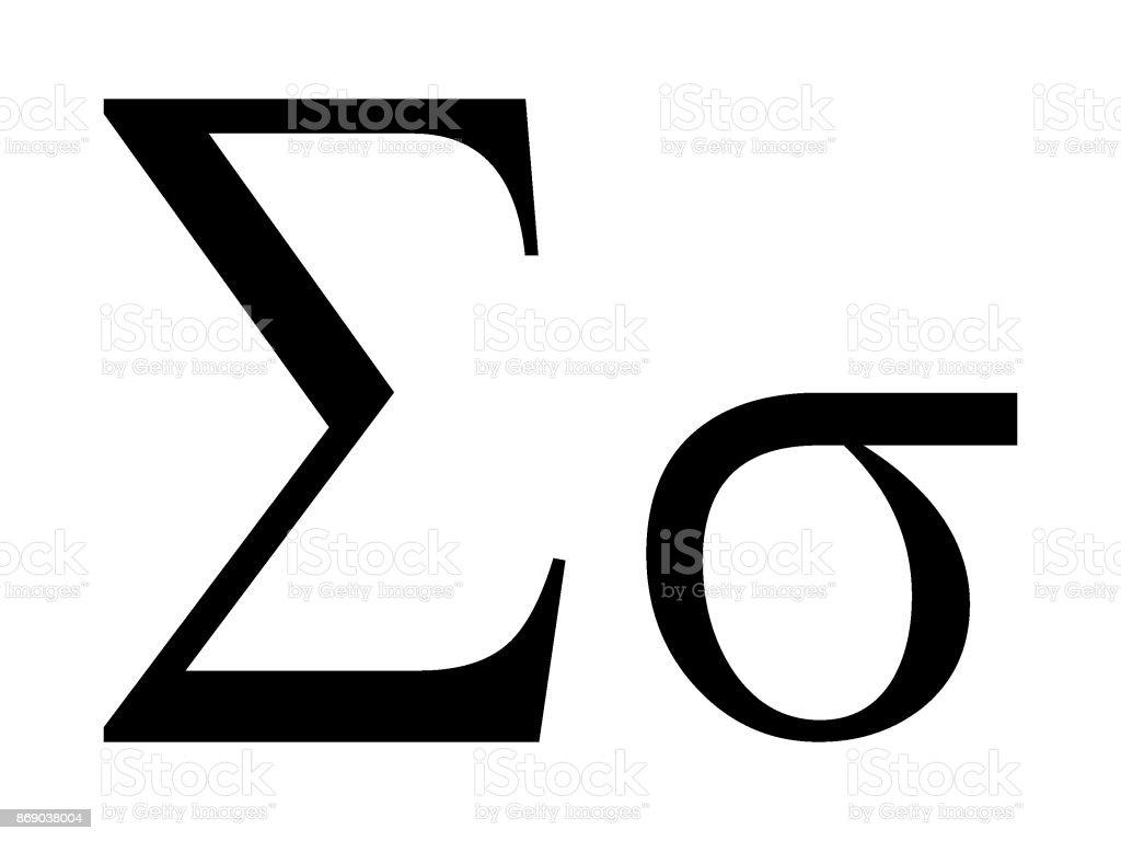 Letter Epsilon Stock Vector Art More Images Of Alpha Cell