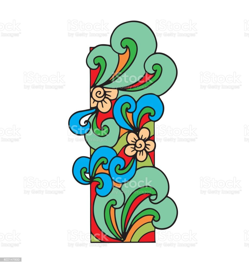 Letter I For Coloring Vector Decorative Object Illustration Computer ...