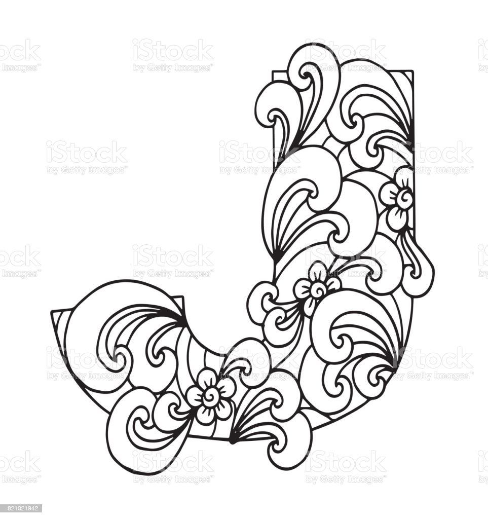 Ilustración De Letra J Para Colorear Objeto Decorativo De Vector