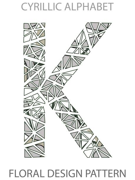 Royalty Free Letter K In Nature Drawings Clip Art Vector Images