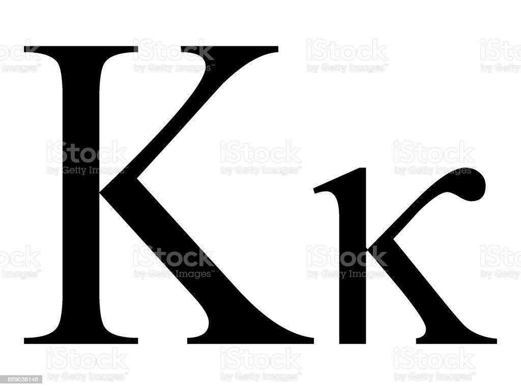 Lettre Kappa stock vecteur libres de droits libre de droits 44449732ba931