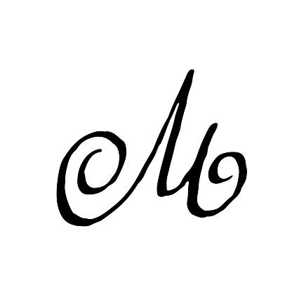 M Handwritten 드라이 브러쉬에 의해 편지 거친 스트로크 글꼴 질감 벡터 일러스트입니다 그런 지 스타일 알파벳입니다 거친에 대한 스톡 벡터 아트 및 기타 이미지