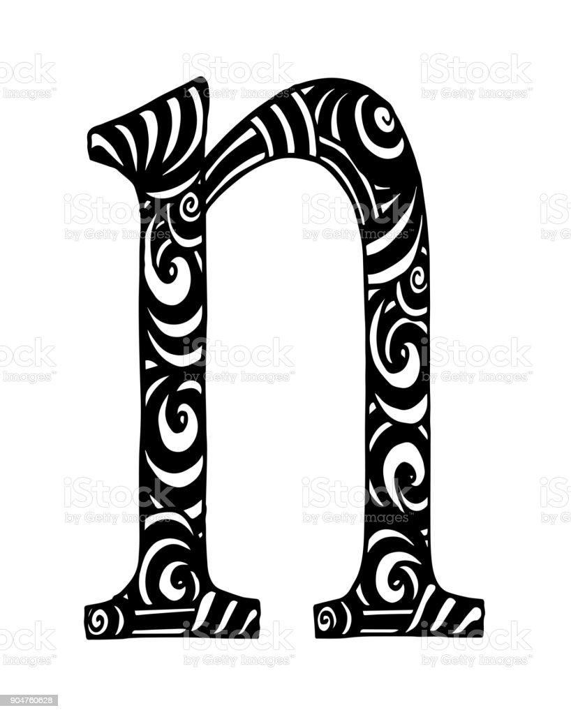 N Harfi Boyama Vektor Dekoratif Nesne Illustrasyon Bilgisayar