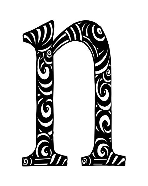 Royalty Free Silhouette Of Different Style Letters Alphabet Clip Art