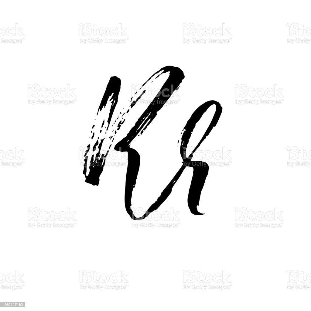 letter r handwritten by dry brush rough strokes textured font vector