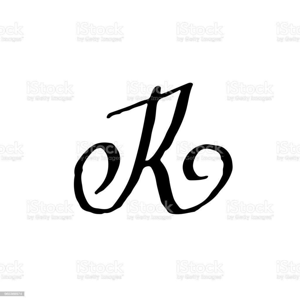 Letter R. Handwritten by dry brush. Rough strokes textured font. Vector illustration. Grunge style alphabet. letter r handwritten by dry brush rough strokes textured font vector illustration grunge style alphabet - stockowe grafiki wektorowe i więcej obrazów alfabet royalty-free