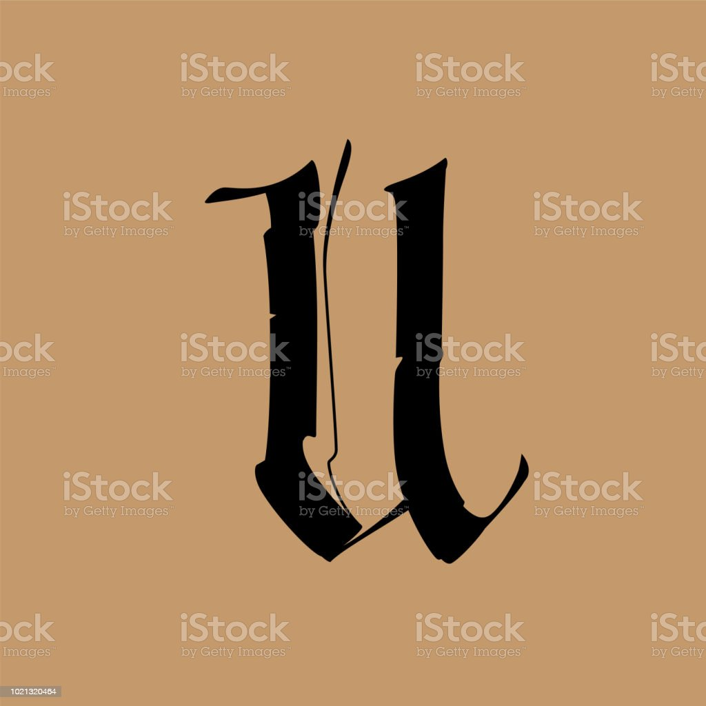 Letter U In The Gothic Style Vector Alphabet The Symbol Is Isolated
