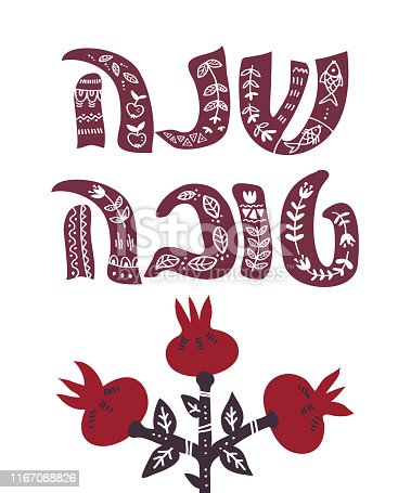 Lettering Shana tova in folk style with pomegranate fruits for greeting cards vector illustration isolated on background. Design elements for Rosh Hashanah (Jewish New Year).