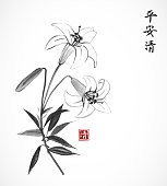 Lily flowers on white background, Traditional Japanese ink painting sumi-e. Contains hieroglyphs - peace, tranqility, clarity