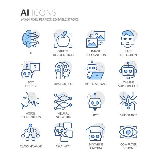 ライン人工知能アイコン - ai点のイラスト素材/クリップアート素材/マンガ素材/アイコン素材