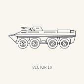 Free Amphibious armored personnel carrier SKOT Stock Photo