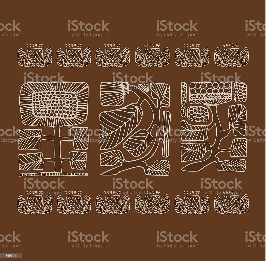 Linear contour ethnic border with flowers royalty-free stock vector art