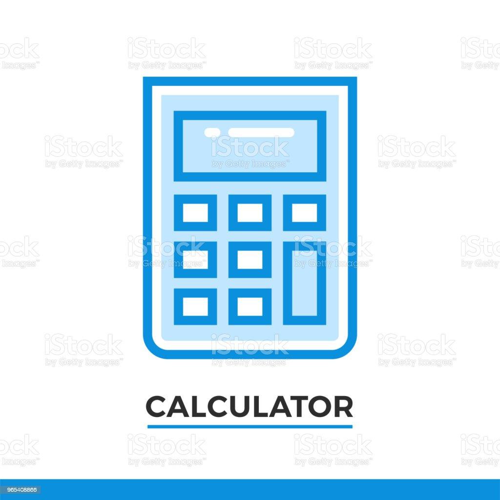 계산기의 선형 아이콘입니다. 화이트에 개요 스타일에서 그림입니다. 모바일 응용 프로그램 및 웹 디자인을 위한 벡터 현대적인 평면 디자인 요소입니다. - 로열티 프리 0명 벡터 아트