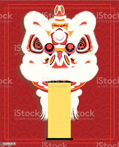 Lion dance head with banner vector id165680978?b=1&k=6&m=165680978&s=612x612&h=4musxhwym0yrhu9triipezps1pimthk4lanj3wvu re=