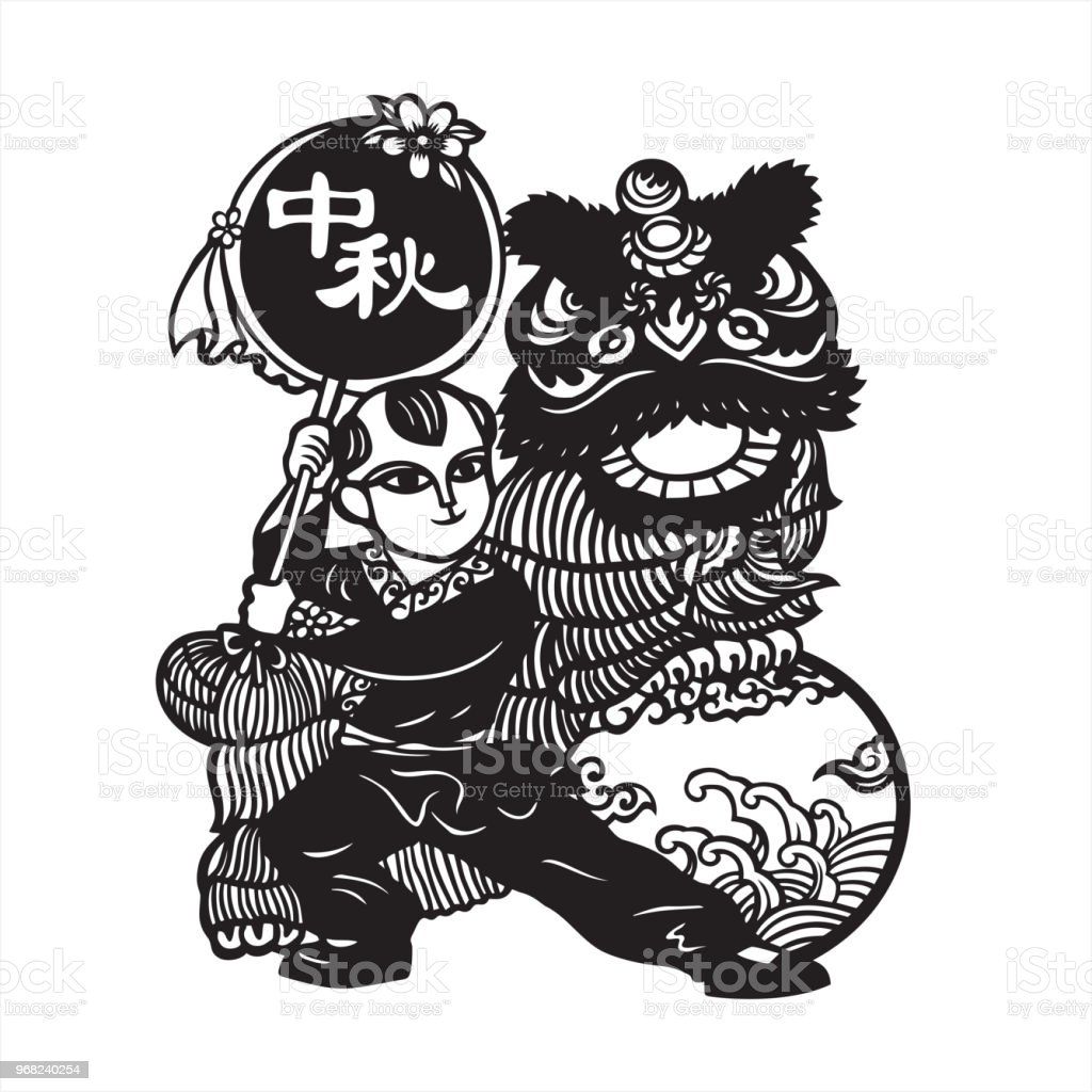 Lion dance royalty-free lion dance stock illustration - download image now