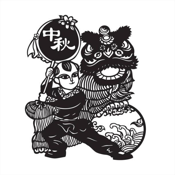 Lion dance vector art illustration