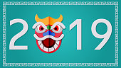 2019 number for  Chinese new year greetings.  Zero number using lion mask.