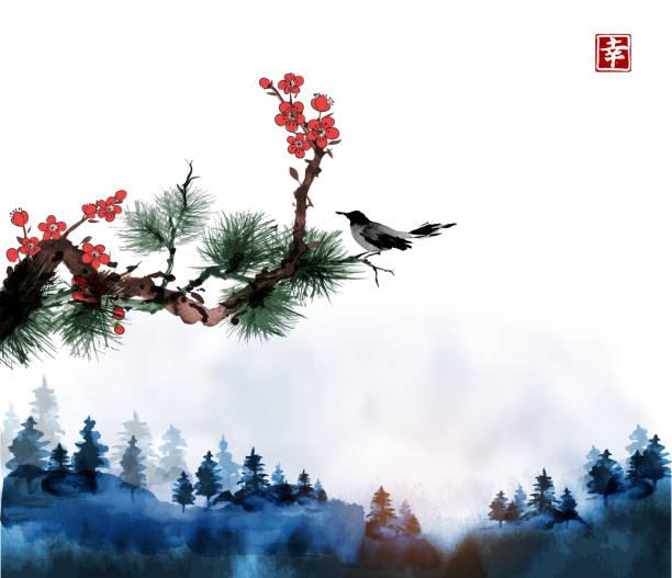 kleine vogel, pinie und sakura zweige und blaue waldbäume im nebel. traditionelle orientalische tinte malerei sumi-e, u-sin, go-hua. enthält hieroglyphe - glück. - freiflächen stock-grafiken, -clipart, -cartoons und -symbole