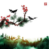 Little bird, pine tree and sakura branches and green forest trees in fog. Traditional oriental ink painting sumi-e, u-sin, go-hua.
