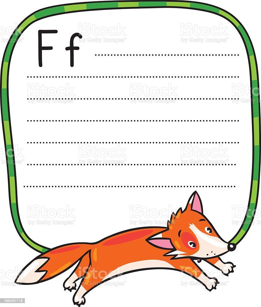 Little funny jumping fox, for ABC. Alphabet F royaltyfri little funny jumping fox for abc alphabet f-vektorgrafik och fler bilder på alfabet