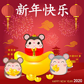 Little rat with holding Chinese gold, Happy Chinese new year 2020 year of the rat zodiac, greeting card red color isolated on Background, Translation: Happy New Year