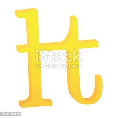 istock Livre turnoise sign 3D currency symbol icon vector illustration 1223039475