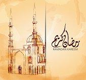 llustration of Ramadan kareem and Ramadan