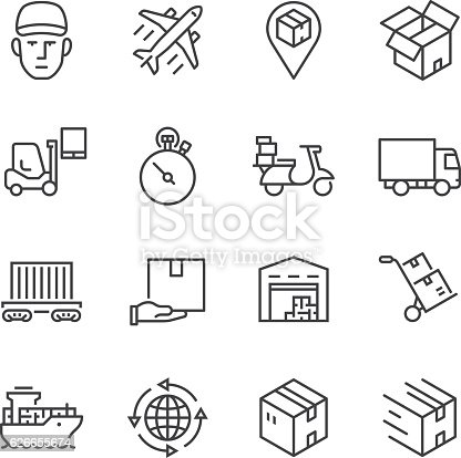 Vector thin line icons set. One icon consists of a single object. Files included: Vector EPS 10, HD JPEG 3000 x 3000 px, AI CC (17)