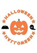 Logo of Halloween