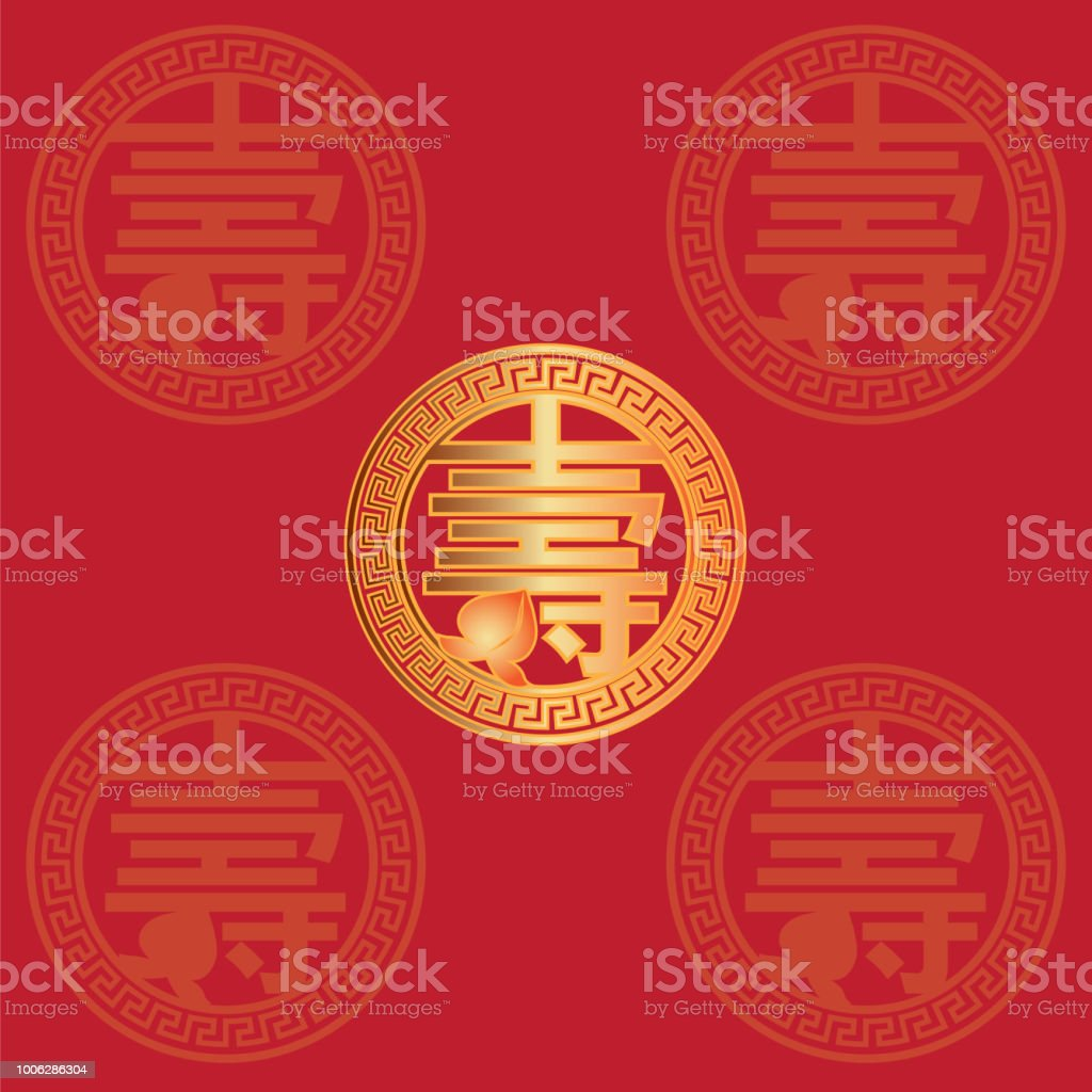 Longevity Chinese Gold Text Symbol With Peach Fruit Red Background