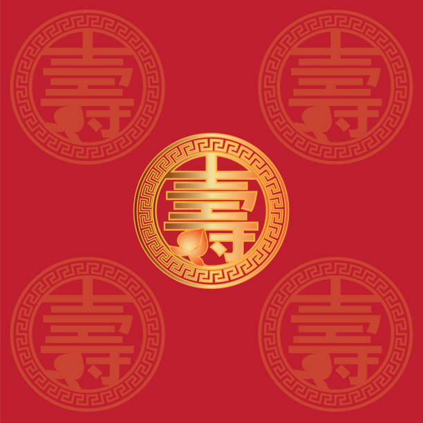 Royalty Free Background Of The Chinese Symbol For Long Life Clip Art