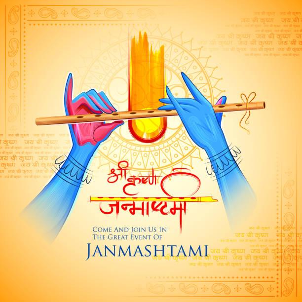 bildbanksillustrationer, clip art samt tecknat material och ikoner med herren krishna spelar bansuri flöjt i happy janmashtami festival bakgrund av indien - flöjt
