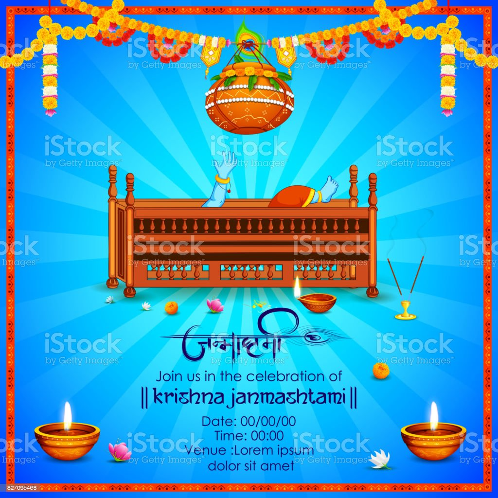 Lord Krishna with Hindi text meaning Happy Janmashtami festival of India vector art illustration