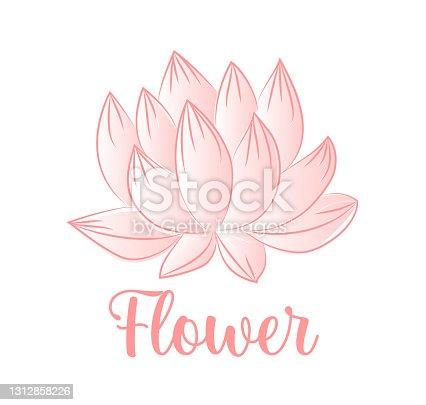 istock Lotus flower icon vector 1312858226